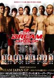 dream_fight_for_japan_video_aoki_vs_clementi_full_fight_allthebestfights