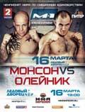 m1_challenge_31_monson_vs_oleinik_poster_allthebestfights
