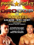filipovic_vs_sefo_poster_cro_cop_final_fight_allthebestfights