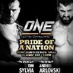 sylvia_vs_arlovski_fight_video_one_fc_5_allthebestfights