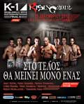 k1_max_2012_poster_allthebestfights