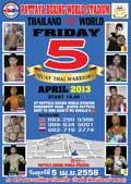 saeksan_vs_meleady_fight_video_muay_thai_warriors_allthebestfights