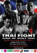 thai_fight_2013_pattaya_poster_allthebestfights