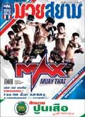 max-muay-thai-poster