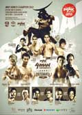 aikpracha-vs-makino-fight-video-max-muay-thai-4-poster