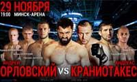 http://www.allthebestfights.com/wp-content/uploads/2013/11/arlovski-vs-kraniotakes-fight-video-2013-poster.jpg
