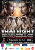 fahmongkol-vs-kushnirenko-thai-fight-2013-final-poster