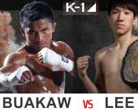 buakaw-vs-lee-k1-max-2014-02-22