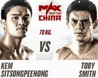 kem-vs-smith-max-muay-thai-6-poster