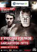 baysangurov-vs-pitto-poster-2014-04-12