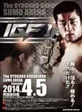 igf-1-inoki-2014-poster