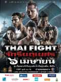 thai-fight-2014-hua-hin-poster