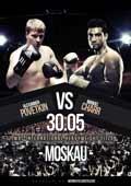 chakhkiev-vs-silgado-poster-2014-05-30