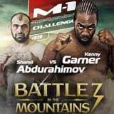 m1-challenge-49-poster