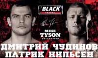 nielsen-vs-chudinov-poster-2014-06-01