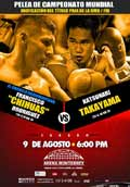 rojas-vs-berry-poster-2014-08-09