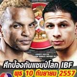 ruenroeng-vs-arroyo-poster-2014-09-10