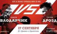 wlodarczyk-vs-drozd-poster-2014-09-27