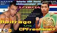 buitrago-vs-freshmart-poster-2014-10-01