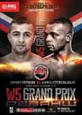 gogokhia-vs-stevelmans-w5-grand-prix-26-poster