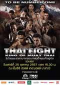 tuhtobaev-vs-too-thai-fight-2014-10-25-poster