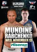 browne-vs-welliver-poster-2014-11-12