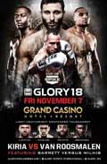 glory-18-poster