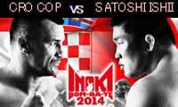 filipovic-vs-ishii-2-igf-2014-poster