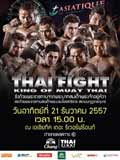 thai-fight-2014-12-21-final-round-poster