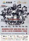 topking-tk3-hong-kong-poster