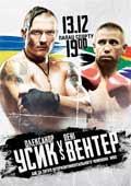 usyk-vs-venter-poster-2014-12-13