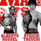 rossel-vs-taguchi-poster-2014-12-31
