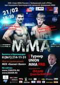 volkov-vs-kudin-ummap-union-mma-pro-poster-2015-02-21