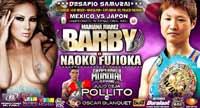 juarez-vs-fujioka-poster-2015-03-14