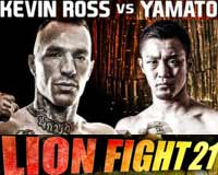 ross-vs-yamato-2-lion-fight-21-poster