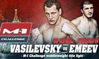 vasilevsky-vs-emeev-2-m1-challenge-56-poster