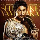 yamanaka-vs-santillan-poster-2015-04-16