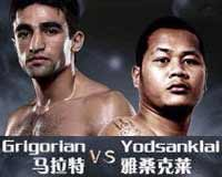 yodsanklai-vs-grigorian-kunlun-fight-22-poster