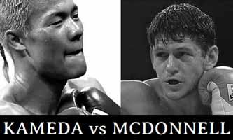 kameda-vs-mcdonnell-poster-2015-05-09
