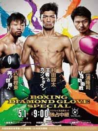 miura-vs-dib-poster-2015-05-01