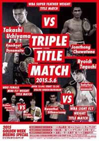 taguchi-vs-sithmorseng-poster-2015-05-06