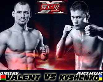 kyshenko-vs-valent-kunlun-fight-25-poster