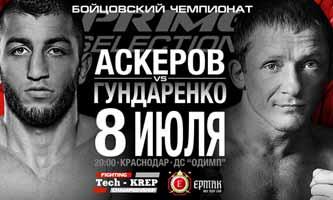 askerov-vs-gundarenko-tech-krep-fc-3-poster