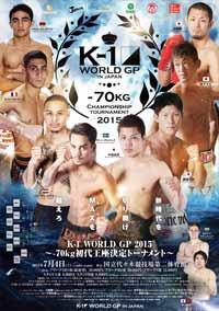k1-world-gp-2015-70kg-poster