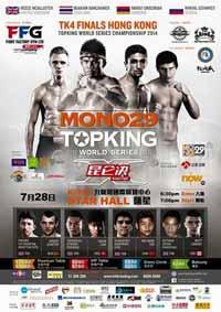 topking-tk4-buakaw-poster-2015-07-28