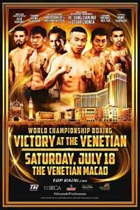 yang-vs-cuenca-poster-2015-07-18