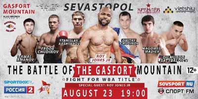 chudinov-vs-ajetovic-poster-2015-08-23