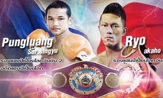 singyu-vs-akaho-poster-2015-08-07