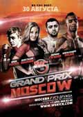 w5-grand-prix-moscow-poster-2015-08-30