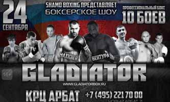 chakhkiev-vs-ventura-poster-2015-09-24